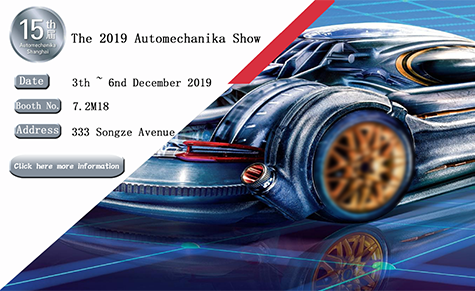 The 2019 Automechanika about Jihoo Wheels