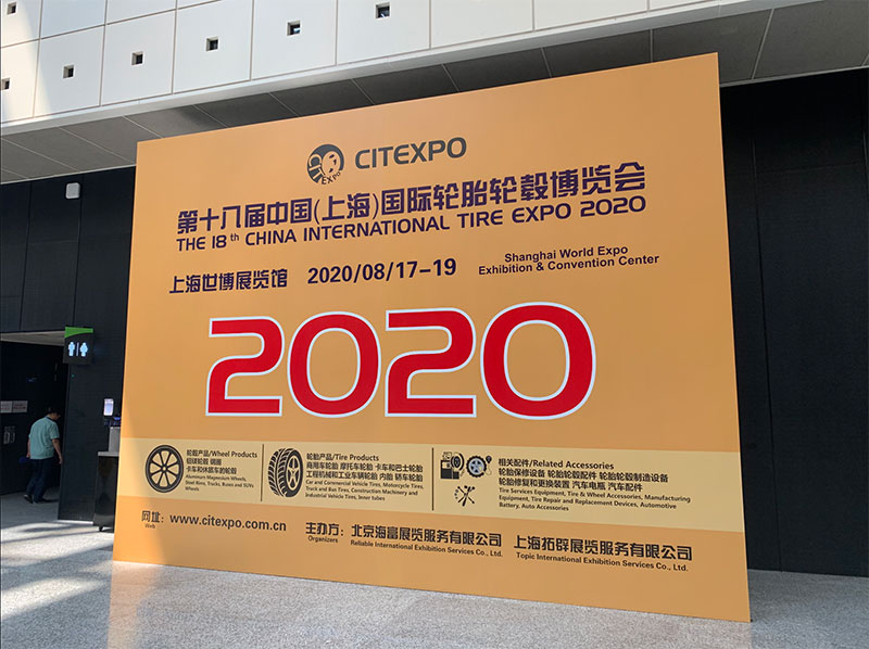 the 18th China International TIRE EXPO 2020